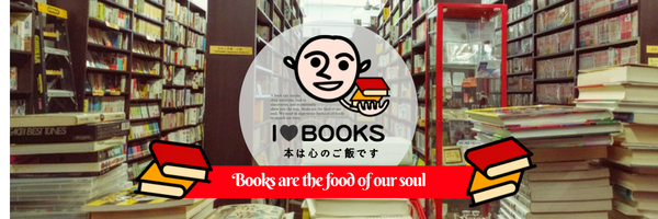 i love books header