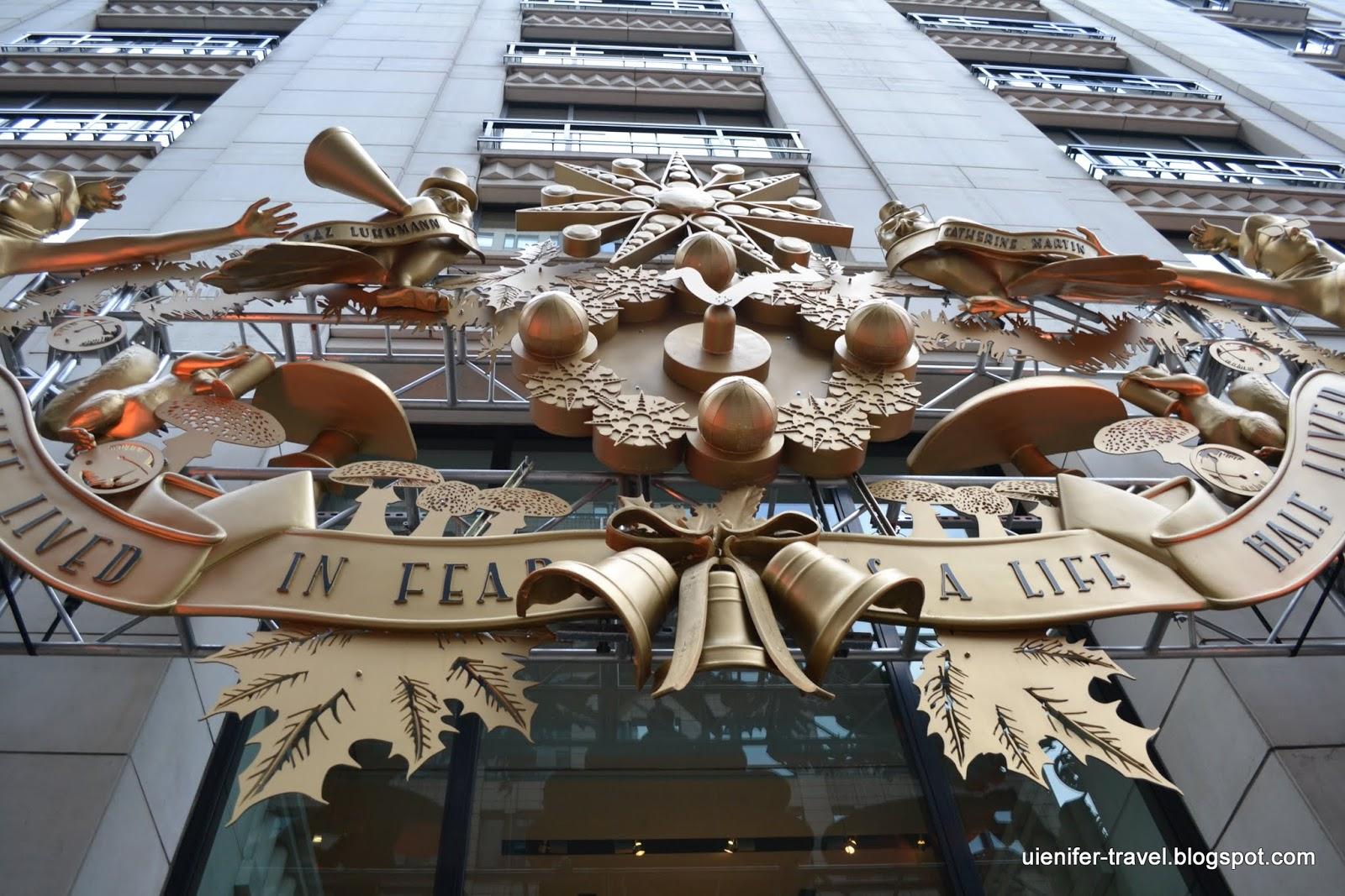 Рождественский Нью-Йорк 2014