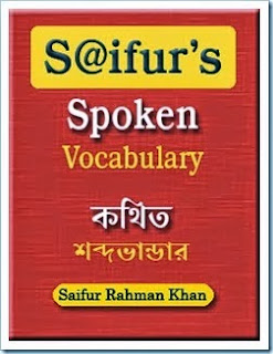 Download Spoken Vocabulary (English to Bangla) by Saifur Rahman