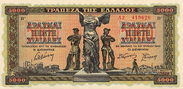 https://3.bp.blogspot.com/-HfzxDNiduwU/UJjrt6cwHOI/AAAAAAAAKDs/nFTPIfTXsiA/s640/GreeceP119c-5000Drachmai-1942_f.jpg
