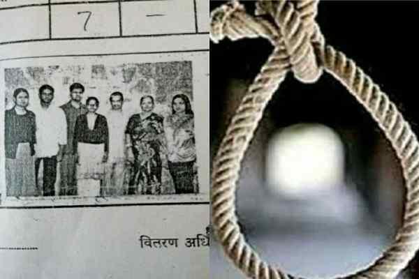dayalbag-surajkund-4-isai-family-member-suicide-news