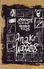 Iwan Fals Album Anak Wayang