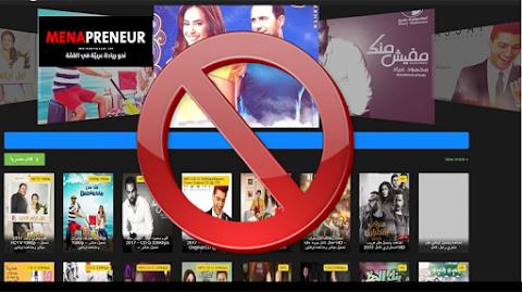 إغلاق جميع مواقع مشاهدة الأفلام و المسلسلات في مصر بتهمة القرصنة و إنتهاك حقوق الملكية الفكرية