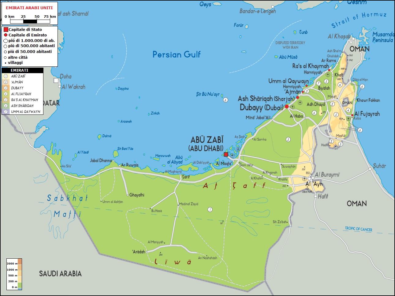 Aeroporto Emirati Arabi : Chi viaggia impara immagini dal mondo emirati arabi uniti