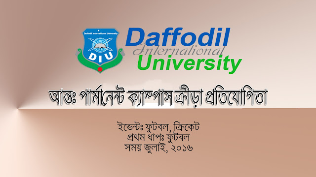 Daffodil Inter Permanent Campus Sports Competition 2016