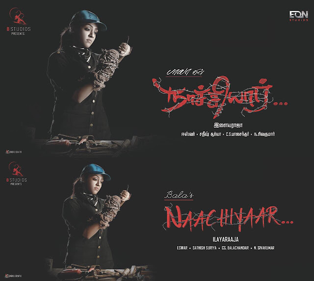 Naachiyar movie first look poster