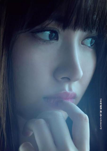 AKB48 Kojima Haruna (小嶋陽菜) Weekly Playboy Dec 2015 Photos 3