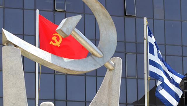 ΚΚΕ Αργολίδας: Οι κυρίαρχοι κύκλοι, του συστήματος και της ΕΕ, αξιοποίησαν τον ΣΥΡΙΖΑ