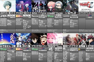 lista anime octubre diciembre 2017
