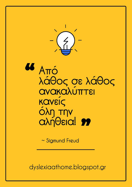 dyslexia, quote, freud