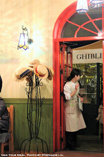 Entrance at the Ghibli Museum Straw Hat Café in Tokyo, Japan