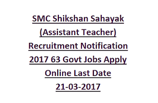 SMC Shikshan Sahayak (Assistant Teacher) Recruitment Notification 2017 63 Govt Jobs Apply Online Last Date 21-03-2017