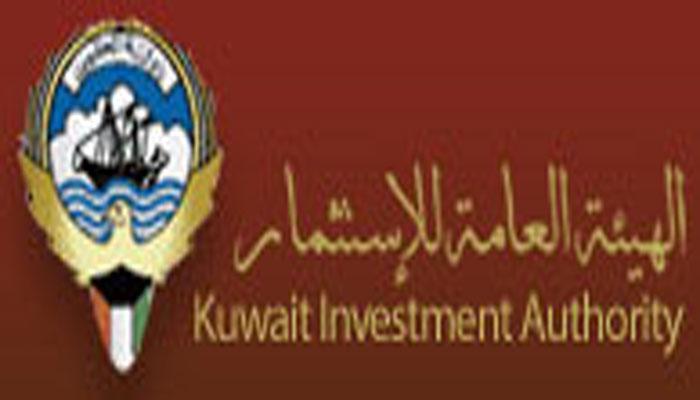 وظائف خالية فى الهيئة العامه للاستثمار فى الكويت 2020