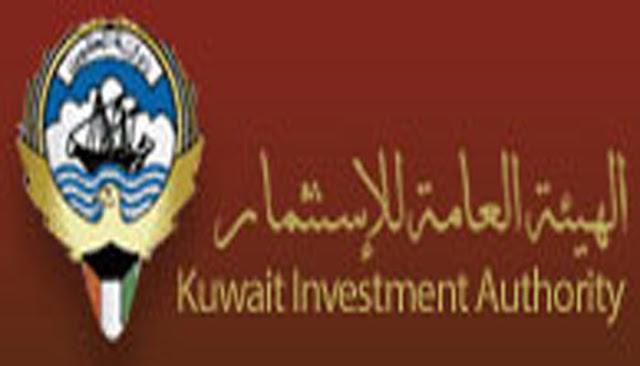وظائف شاغرة فى الهيئة العامه للاستثمار فى الكويت عام 2019