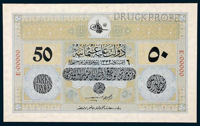 Turkey Ottoman Empire 50 Livres banknote 1916
