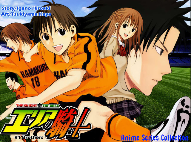 Download Area No Kishi | The Knight in the Area