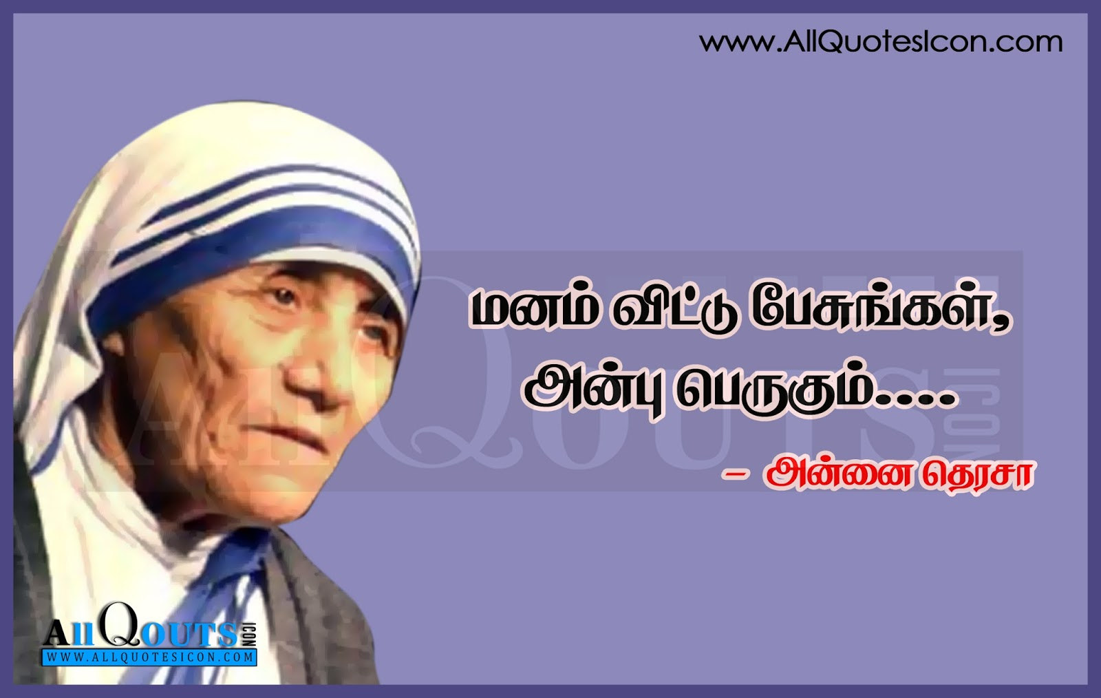 Mother Teresa Love Quotes In Tamil Archidev