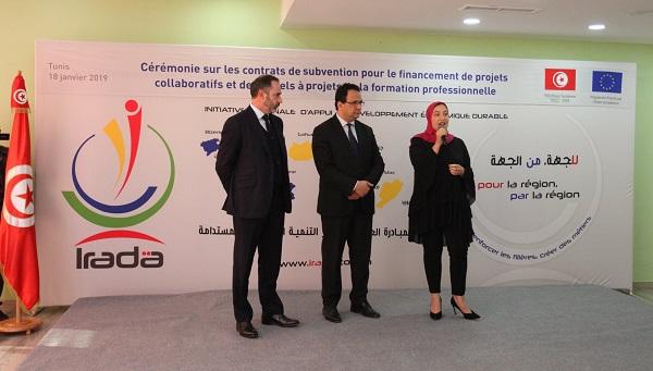 """إعلان إنطلاق تنفيذ برنامج """"إرادة"""" بين وزارة التكوين المهني والتشغيل ووزارة التنمية والاستثمار"""