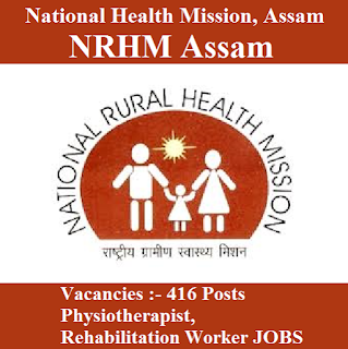 National Health Mission, Assam, NRHM Assam, freejobalert, Sarkari Naukri, NRHM Assam Admit Card, Admit Card, nrhm assam logo