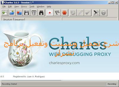 charles 3.6.3