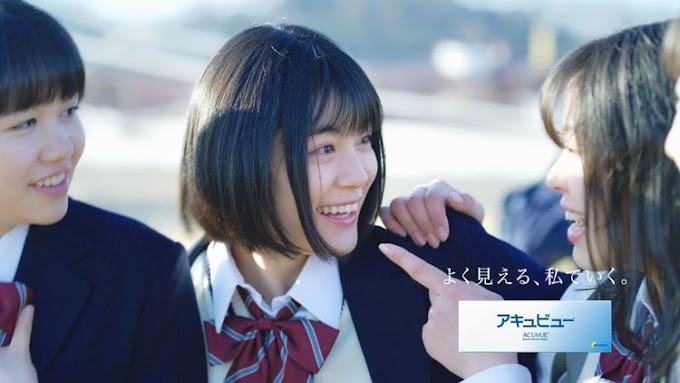 Sukima Switch menampilkan PV lagu baru
