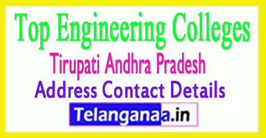 Top Engineering Colleges in Tirupati Andhra Pradesh