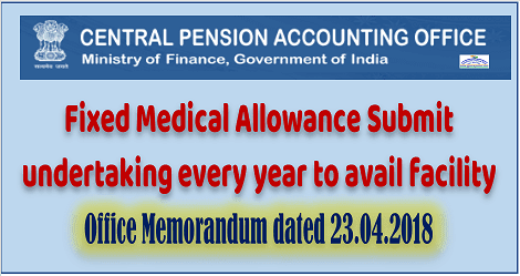 undertaking-for-fixed-medical-allowance-cpao
