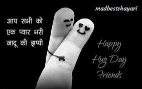 Happy Hug Day Images 2019