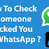 How to know who has blocked you on Whatsapp ? Techno Ganpat