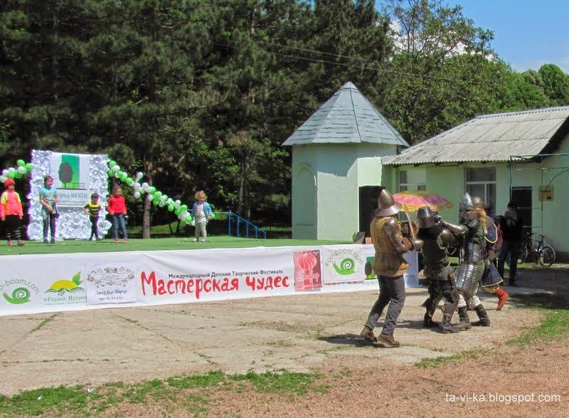 """Сцена фестиваля """"Мастерская чудес"""" в Симферополе"""