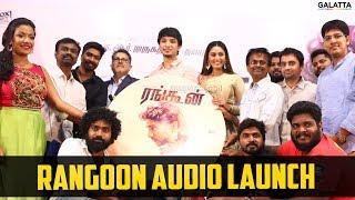 Rangoon audio launch