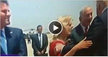 شاهد دونالد ترامب يقبّل زوجة بنيامين نتانياهو وردة فعل غريبة لرئيس وزراء الاحتلال