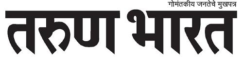 Tarun Bharat ePaper