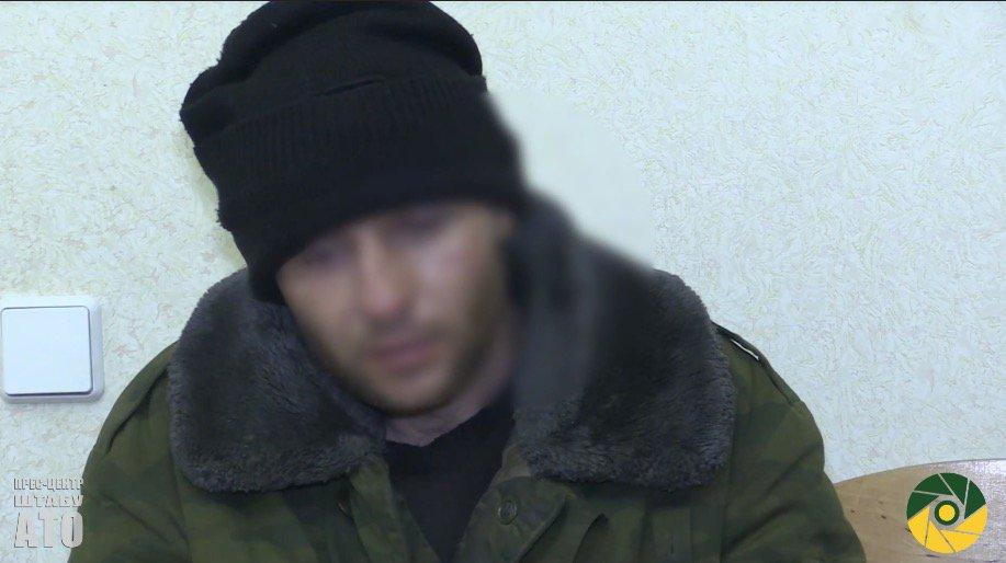 Бойцы ВСУ поймали очередного российского боевика