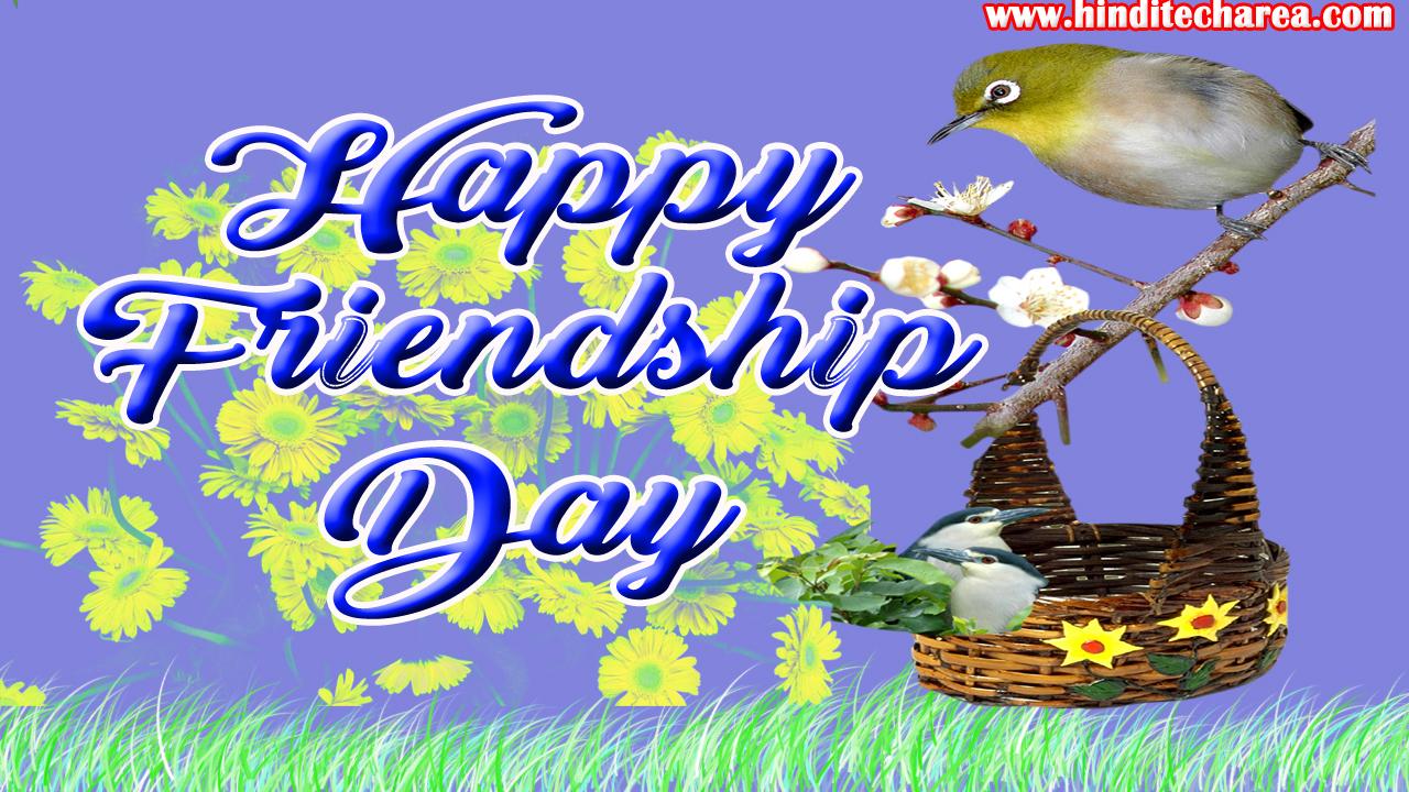 Best Friendship Shayari in Hindi with image,Greeting Cards - Hindi Tech Area