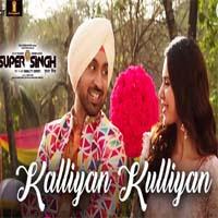 Kalliyan Kulliyan Song Download