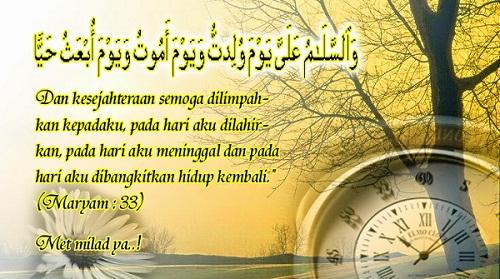 Kata Ucapan tahun Tahun Baru Islam
