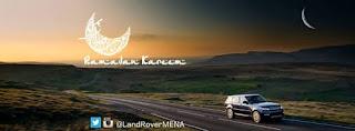 اعلان لاند روفر Land Rover لرمضان