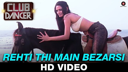 Rehti Thi Main Bezarsi Club Dancer New Indian Songs 2016 Rajbir Singh Music Video Nisha Mavani