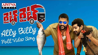 Ally Billy Full Video Song __ Right Right Movie __ Sumanth Ashwin, Pooja Jhaveri, J.B