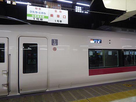 特急ひたち 上野行き(2016品川駅工事に伴う運行)