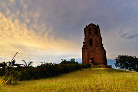 Bantay Church Bell Tower in Bantay