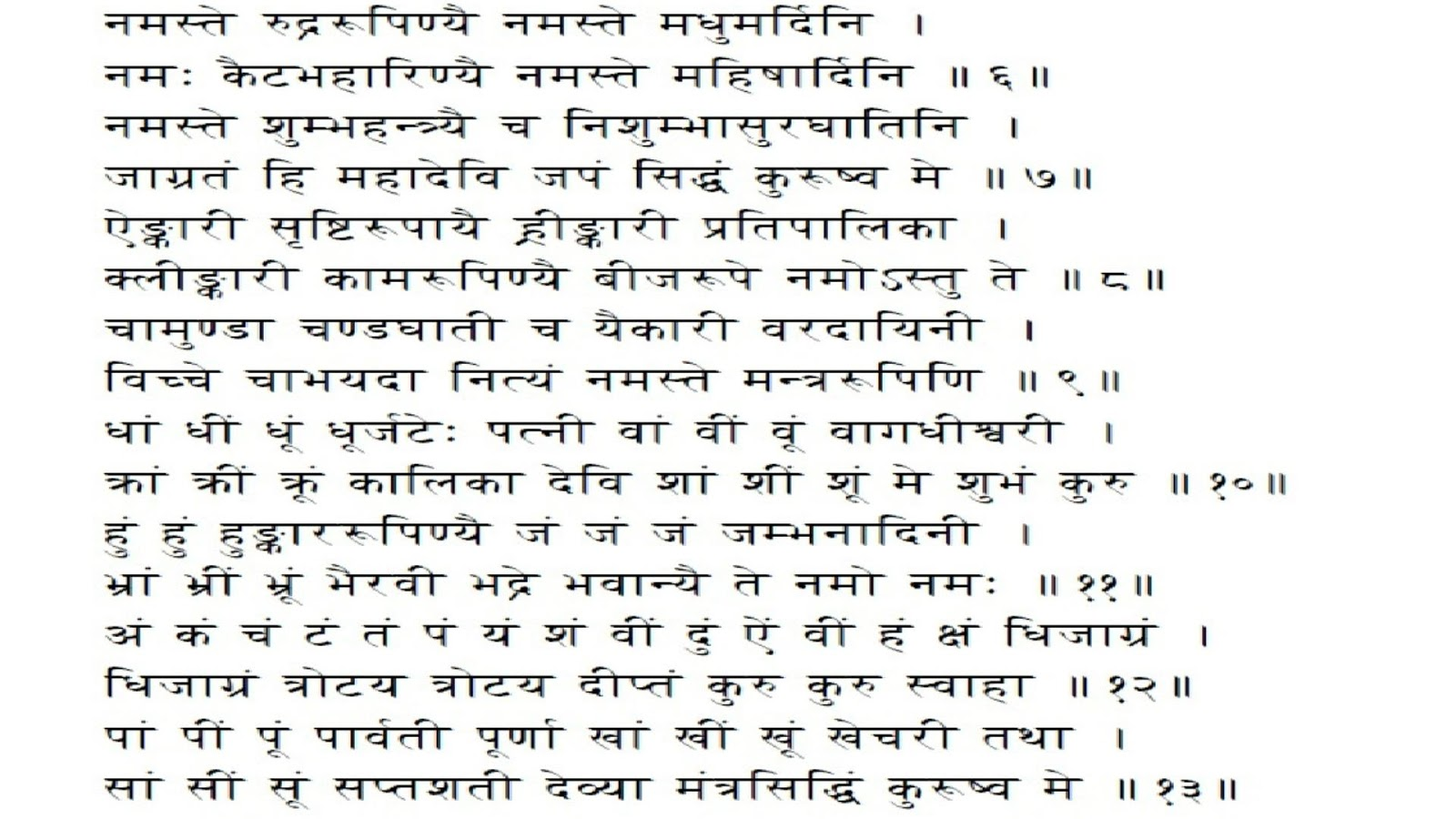 Gopal Sahastranaam Epub Download