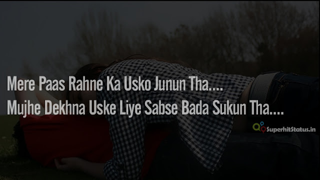 Very Sad And Heart Touching Hindi Urdu Poetry Ghazal Image line 4