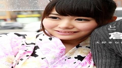 1pondo-100116-396 Hina Kuraki