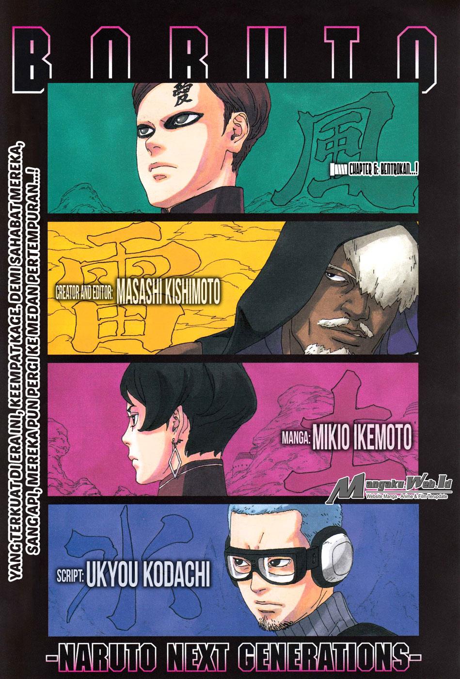 Boruto : Naruto Next Generation Chapter 7