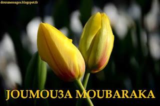 joumou'a moubaraka photos