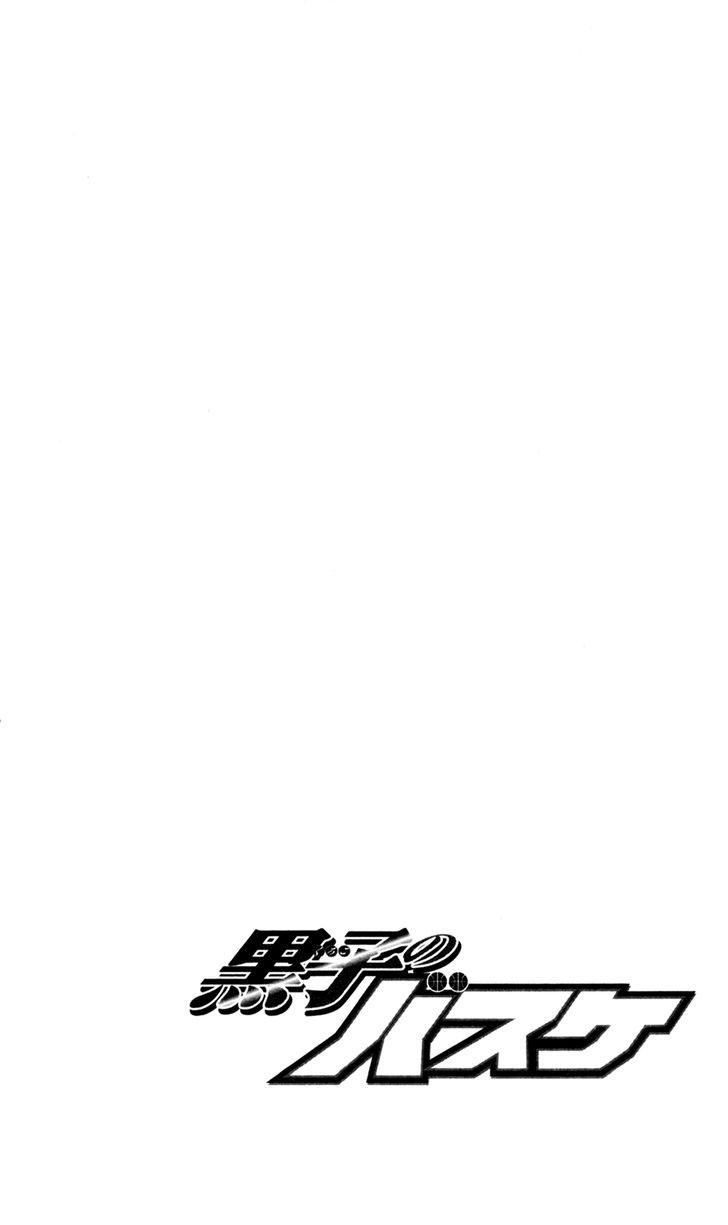 Kuroko No Basket chap 163 trang 6