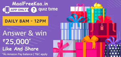 Win Rs 25000 Quiz Time