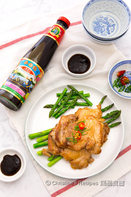 香煎蠔油雞扒 Lee KUm Kee Oyster Sauce Chicken Thigh02